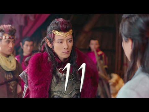 幻城 【未刪減版】第11集 (馮紹峰、宋茜、馬天宇等主演)