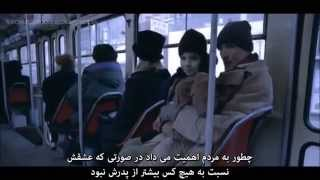John 3:16 - The Story of Love With Persian Subtitles |  یوحنا 3 : 16 با زیرنویس فارسی