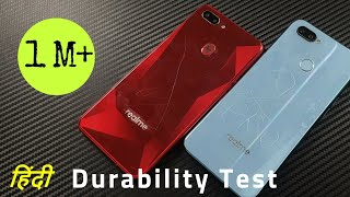 RealMe 2 Durability (SCRATCH BEND DROP WATER) Test | Gupta Information Systems | Hindi