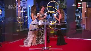 مهرجان الجونة السينمائي - لقاء مع الفنانة رزان مغربي