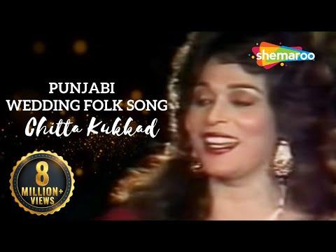 Chitta Kukkad Musarrat Nazir Punjabi Wedding Folk Song