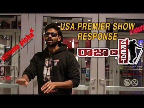 Xxx Mp4 Raja The Great USA Premier Show Response 3gp Sex