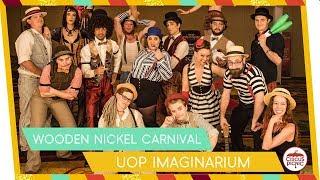 UOP's Imaginarium