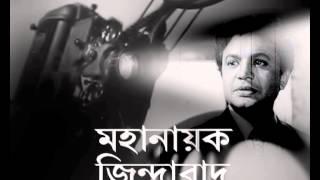 Mohanayak Jindabad - Sunday 28th July in Ruposhi Bangla