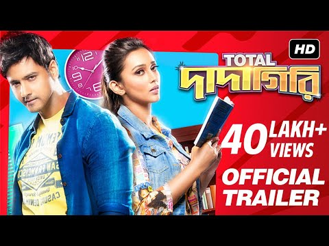 Xxx Mp4 Total Dadagiri টোটাল দাদাগিরি Official Trailer Yash Mimi Pathikrit Jeet Gannguli SVF 3gp Sex