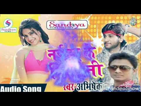 Xxx Mp4 Maa Ki Chudai Kahani Bhojpuri 3gp Sex