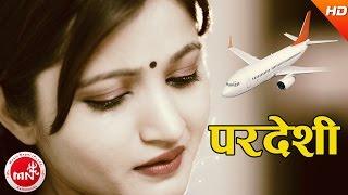 Pardeshi - Shyam Shital | New Nepali Adhunik Song 2074/2017 | Ft.Hari Kumar Shrestha & Jebicca Karki