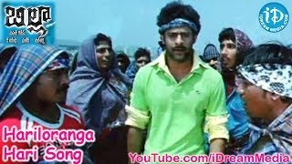 Billa Movie Songs - Hariloranga Hari Song - Prabhas - Anushka Shetty - Namitha