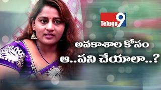 Romantic Actress Suma  Exclusive  Interview  part-1 || Telugu Nine