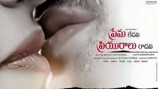 Premaledani Priyuralu Radani Telugu Short Film 2016 || Directed By Gopi Krishna 1080p