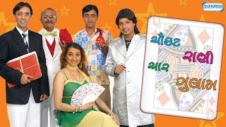 Chaukat Rani Char Ghulam - Best Gujarati Natak Comedy Full