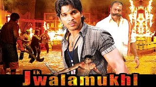 Ek Jwalamukhi l Action Dubbed Hindi Movie l Allu Arjun, Hansika Motwani