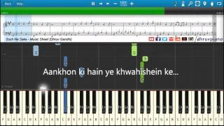 ♫ Soch Na Sake (AIRLIFT)    Piano Tutorial + Music Sheet + MIDI with Lyrics