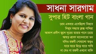 যে গানগুলো বারবার শুনতে চায় মন    Sadhana Sargam Bengali Album (2018)    Indo-Bangla Music