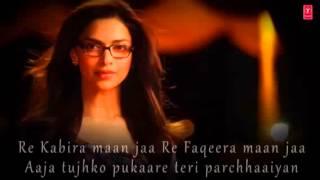 Re Kabira Yeh Jawaani Hai Deewani Full Song With Lyrics   Ranbir Kapoor Deepika Padukone