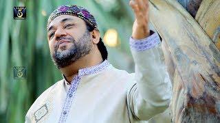 New Superhit Manqabat - Sabir Ki Nisbat Ne - Irfan Haidari - New Naat Album - R&R by Studio5