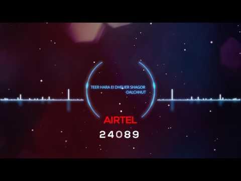 Xxx Mp4 Teer Hara Ei Dheuer Shagor By Dalchhut Album Aay Amontron Lyrical Video Official 3gp Sex