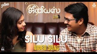 Silu Silu (Male Version) Video Song - Genius | Yuvan Shankar Raja | Suseinthiran | Roshan