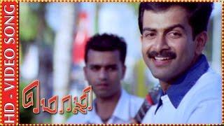 Mozhi | Kannal Pesum Penne | HD Video Song | Kalaignar TV Movies