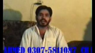 five star dvd dinga kharian gujrat punjabi desi songs tappe mahiye { MAIN EITHE TE DOLA }