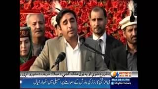 Khyber News Headlines 9:00 PM 05 December 2016