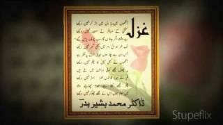 Bashir Badr,