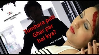 Tumhara Pati Ghar Par Hai Kya?..Hindi Short Film Teaser...