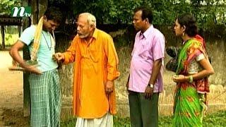 Bangla Natok - Ronger Manush | Episode 20 | A T M Shamsuzzaman, Bonna Mirza, Salauddin Lavlu l Drama