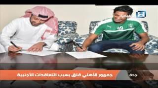 أخبار الرياضة - روسيل قبض 30 ميلون يورو من قطر لشراء أًصوات مونديال 2022