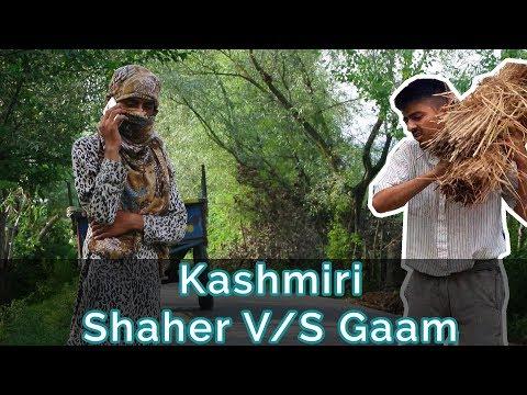 Xxx Mp4 Kashmiri Shaher V S Gaam Best Kashmiri Comdey Koshur Kalakar 3gp Sex