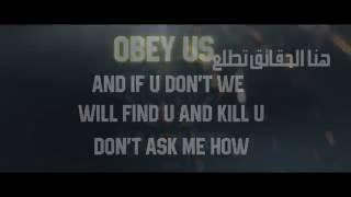 7G & Mad Gun & B3astawy - Crown Us | (Official Lyrics Video)