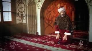 مولانا والقديس (برومو) 24 مايو - 22 مكة المكرمة