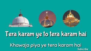 Teri rehmato ka dariya whatsapp status||AMAN CHADWA||