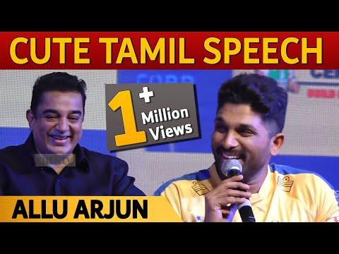 Xxx Mp4 Allu Arjun Cute Tamil Speech Kamal Haasan Sachin Tendulkar 3gp Sex
