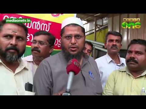 Goonda attack in Trivandrum