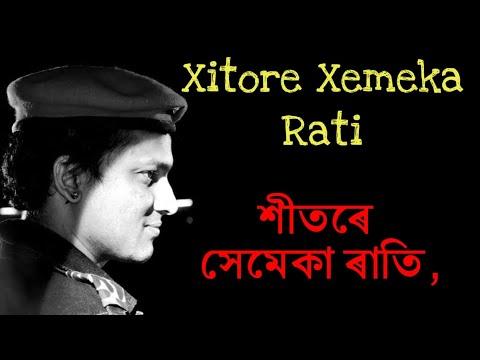 Xxx Mp4 Xitore Xemeka Rati By Zubeen Grag। শীতৰে সেমেকা ৰাতি । Zuneen Grag 3gp Sex
