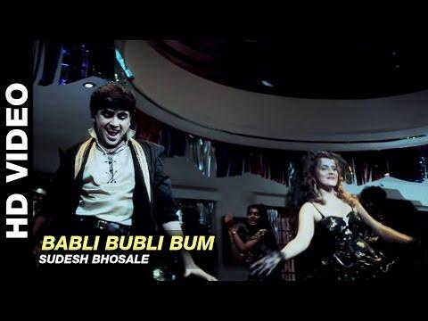 Xxx Mp4 Babli Bubli Bum Aman Ke Farishhtey Sudesh Bhosale Dev Anand Javed Jaffery Amp Roopa Ganguly 3gp Sex