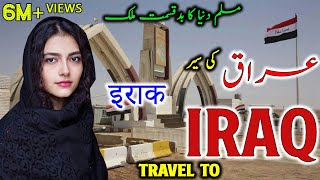 Travel to Iraq | Full Documentary and History About Iraq In Urdu & Hindi |عراق کی سیر