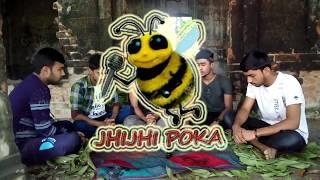 O Pagol Mon Monre Mon Keno Eto Kotha Bole ||পাগল মন মন রে মন কেন এতো কথা বলে  || with lyrics