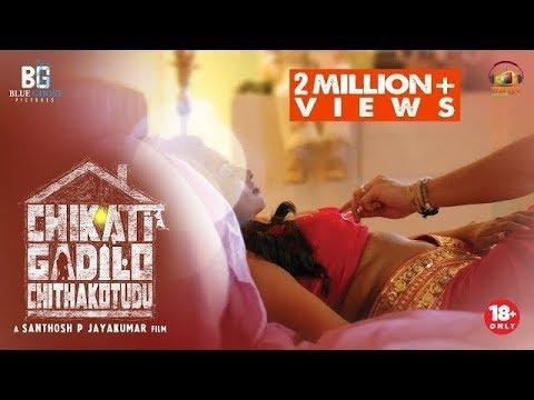 Xxx Mp4 CHIKATI GADILO CHITHAKOTUDU Official Teaser Adith Santhosh P Jayakumar Mango Music 3gp Sex