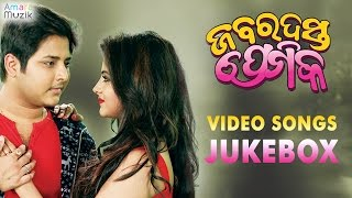 Zabardast Premika Odia Movie || Video Jukebox | Babushan, Jhillik, Mihir Das