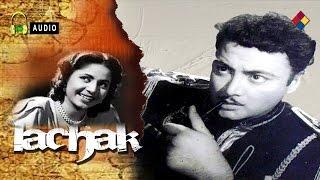Toot Te Hi | Lachak  1951 | Lata Mangeshkar .