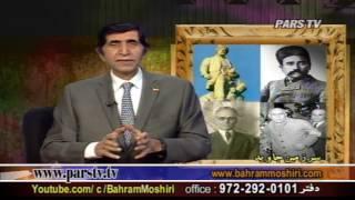 Bahram Moshiri 03292017 پاپ فرانسیس و تاریخ ادیان