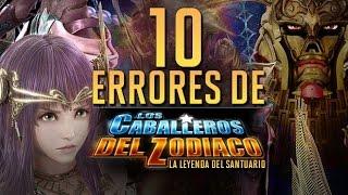 10 Errores de Los Caballeros del Zodiaco la Leyenda del Santuario