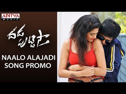 Naalo Alajadi Promo Song   Dhada Puttistha Songs   Vinni viyan, NehaDeshpande,Aanya,Harini