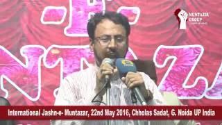 Nizamat By Janab Naseer Azmi At International Jashn-E-Muntazar 2016 Chholas Sadat G.Noida,India P-3