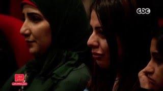 مفيش مشكلة خالص | شاهد دموع الحاضرين بعد عرض ذلك الفيلم المؤثر عن الكذب