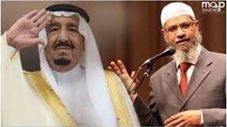 شاهد كيف استقبلت المملكة العربية السعودية العالم الجليل ذاكر نايك ! وهدية الملك سلمان له