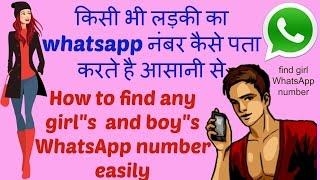 How to Get new Whatsapp Girls Number - using this Mobile App