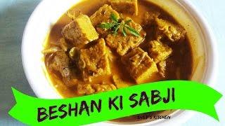 BESAN KI SABJI | Gram Flour Curry recipe | Recipe In Hindi |Besan Gatte Ki Sabzi